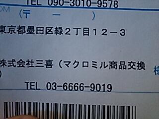2016-0401-190954497.JPG