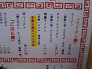 2016-1006-123851296.JPG