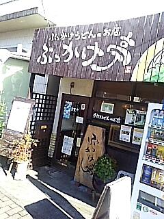 2016-1124-130659874.JPG