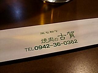 2017-0312-180719196.JPG