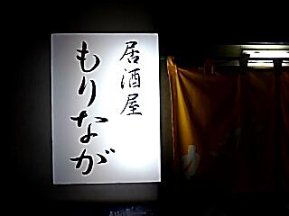 2017-07-24T21:34:47.JPG