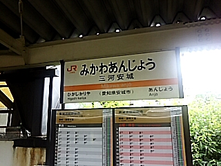 2017-07-31T21:11:01.JPG