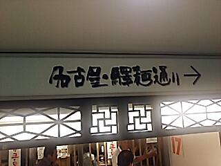 2017-08-04T13:08:51.JPG