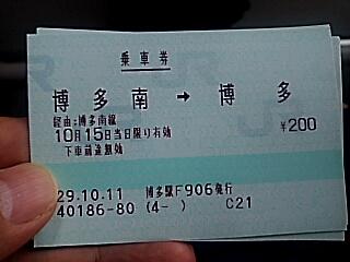 2017-10-16T20:03:46.JPG