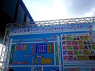 2017-11-02T20:46:11.JPG