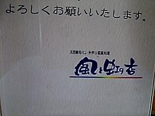 2018-05-24T21:56:11.JPG