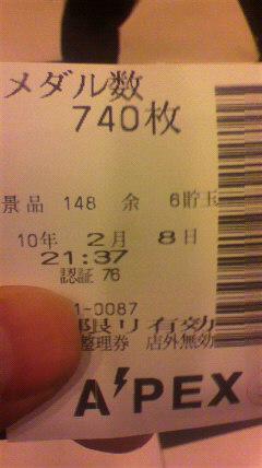 2010020821400000.jpg