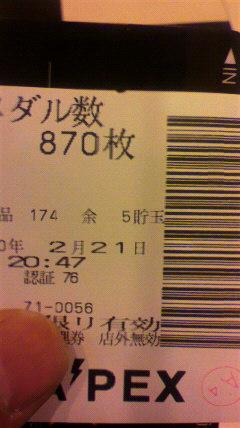 2010022120470000.jpg