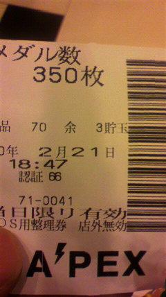 2010022118470000.jpg