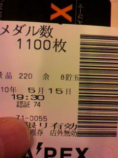 2010051519320000.jpg