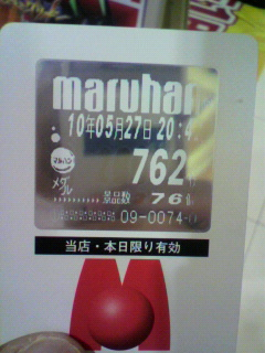2010052720410000.jpg