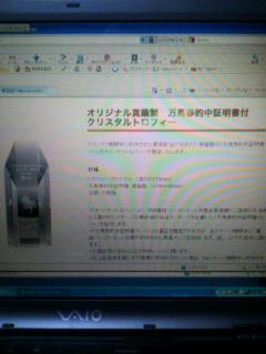 2010061819460000.jpg