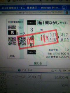 2010070421350000.jpg