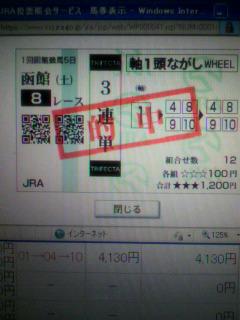 2010070421350001.jpg