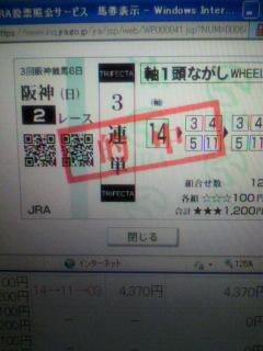 2010070421360000.jpg