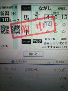 2010081520570001.jpg