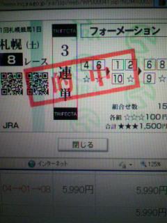 2010081520570000.jpg