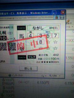2010081520580000.jpg