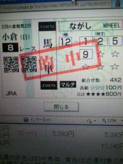 2010081520590001.jpg