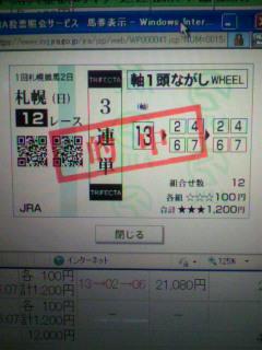 2010081521080000.jpg
