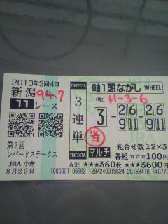 2010082215540000.jpg