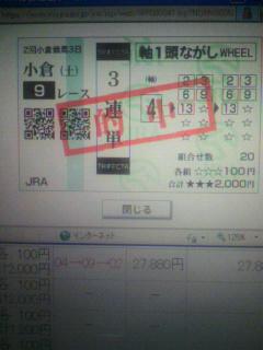 2010082223290000.jpg