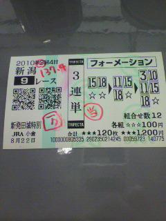 2010082214530000.jpg
