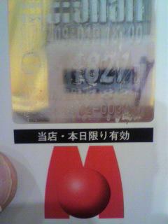 2010090118000000.jpg