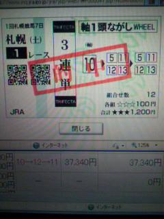 2010090522110000.jpg