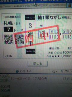 2010090522130001.jpg
