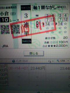 2010090522140000.jpg