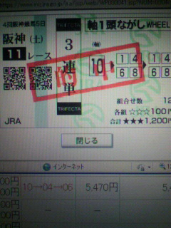 2010092620320000.jpg