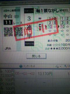 2010092620340000.jpg