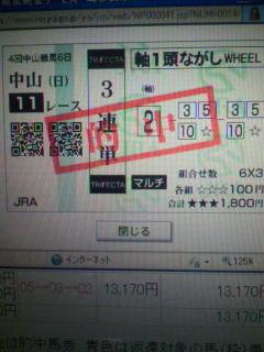 2010092620350000.jpg