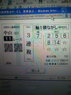 2010100320580000.jpg