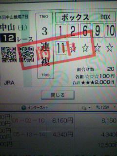 2010100321000002.jpg