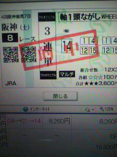 2010100321000001.jpg