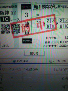 2010100320590001.jpg
