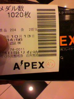 2010101314580000.jpg