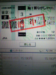 2010101319070000.jpg