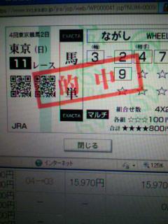 2010101319090000.jpg