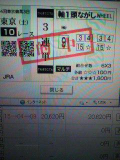 2010101718240000.jpg
