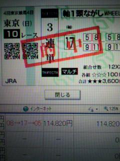 2010101718270000.jpg
