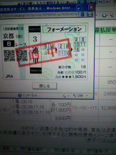 2011010520180000.jpg
