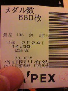 2011022415010000.jpg