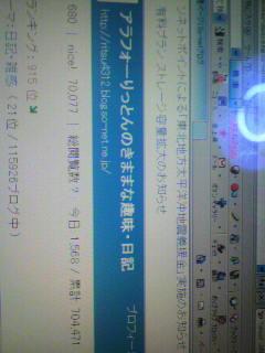 2011041022350000.jpg