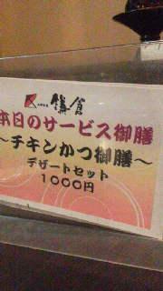 2011072417500000.jpg