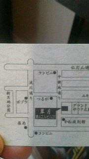 2011082807080001.jpg