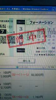 2011101911140002.jpg