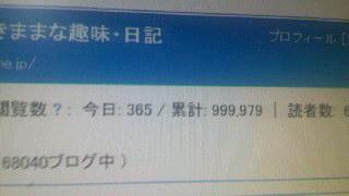 2011110812360000.jpg